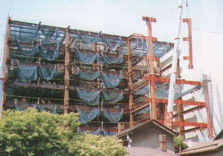 福山南三条ビル