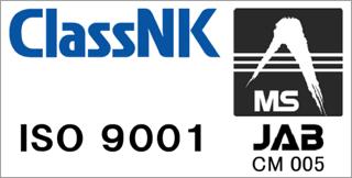 本社工場は、橋梁部門においてISO9001を取得しています。